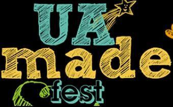28 марта в Киеве пройдет фестиваль UAmade Fest Spring.