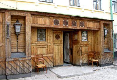 Музеи Киева: Музей театрального, музыкального и киноискусства Украины