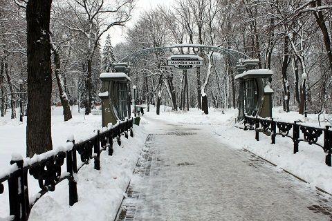 История Мариинского парка