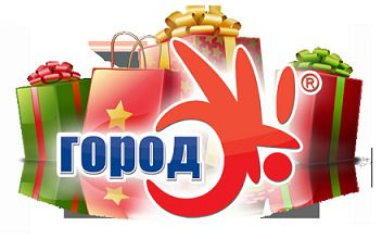 """Канун для Святого Николая в ТЦ """"ГородОК"""""""
