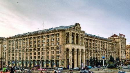 Прогулка столицей: Киевский Главпочтамт