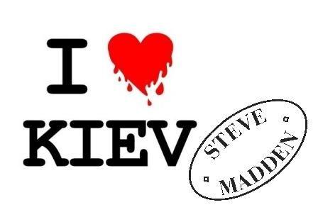 I Love Kiev Shopping Night от Steve Madden (Стив Мэдден). Распродажа в киеве
