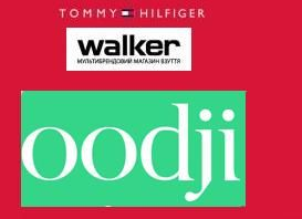 Март 2015! Акция в магазинах Tommy Hilfiger, Walker и Оodji