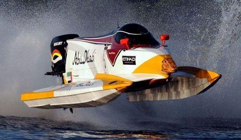 Этап Чемпионата мира Формулы 1 на воде (F1 h2o) в Вышгороде