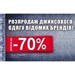 "Maxim Denim Shopping - шопинг в ТРЦ ""Караван"" - распродажа джинсов"