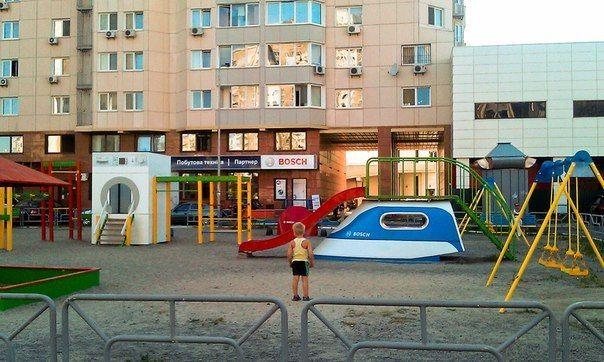 Необычная детская площадка в Киеве
