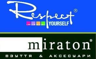 Январь 2014! Распродажа в обувных магазинах Miraton и Respect