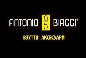 """Акция от магазина A.Biaggi Line! Подарки от """"Люксоптика""""."""