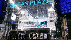 Скидки до 70% в ТРЦ Ocean Plaza!