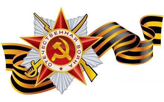 План мероприятий на 9 мая 2013 в Киеве
