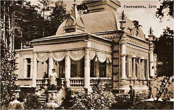 Дачный бум в Киеве100 лет назад. Как это было (фото)