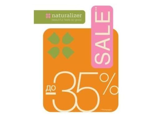 Летняя распродажа обуви Naturalizer. Скидки до 35%