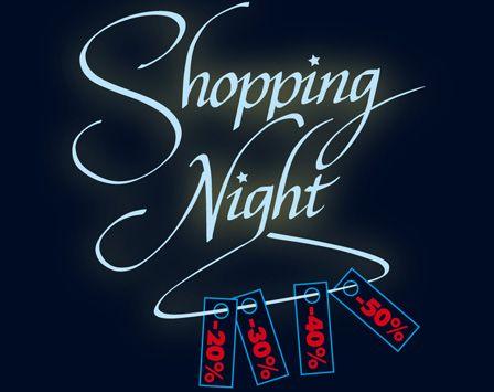 Небувала подія в Києві - Shopping Night! знижки вночі