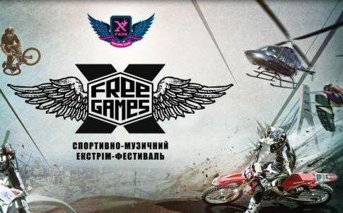 В Киеве пройдет фестиваль экстрима Free Games