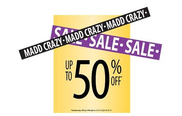 Mad crazy sale - скидки на коллекцию Steve Madden