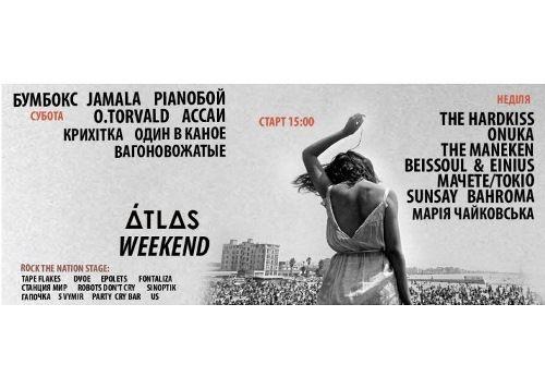 11 и 12 июля в Киеве пройдет «'ATLAS WEEKEND»