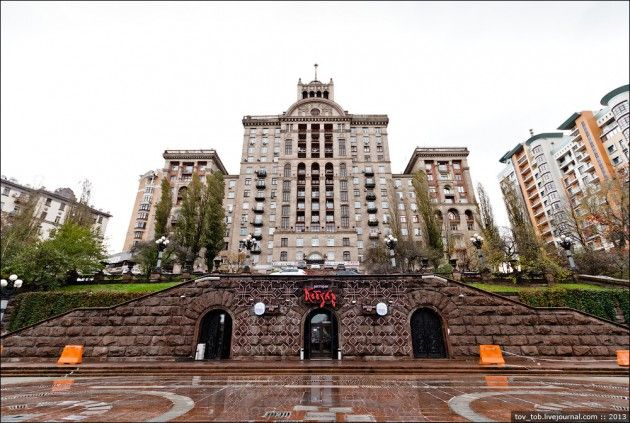 «Дом со звездой» в Киеве
