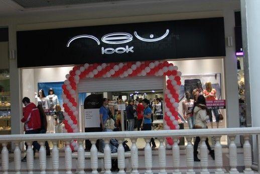 В торговом центре Глобус в Киеве открылся магазин New look (Нью Лук)