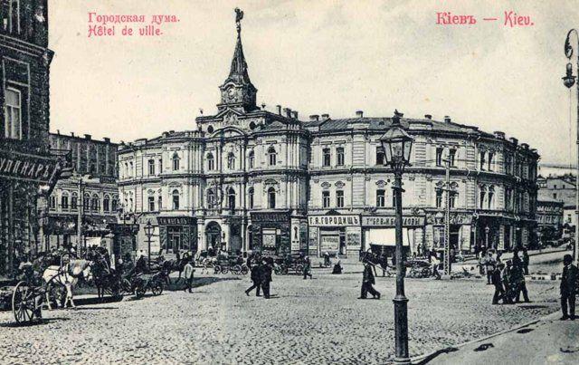 Самый первый Майдан: как проходил и чем закончился штурм городской думы 100 лет назад.