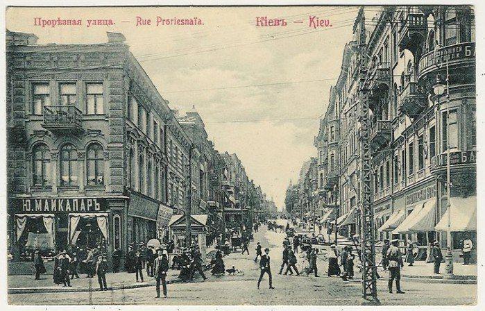 Как появилась улица Прорезная