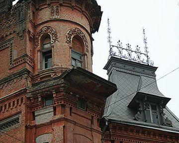 Прогулка столицей: Замок Барона
