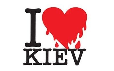 Летний фестиваль I Love Kiev 2012. Место проведения и программа
