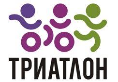 В Киеве состоится «Kiev Triathlon Cup 2013». Регистрация открыта