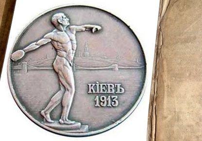 Первый киевский марафон. Как это было?