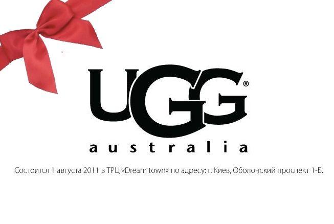 Открытие фирменного магазина UGG Australia. Сапоги и другая обувь Угги в Киеве!