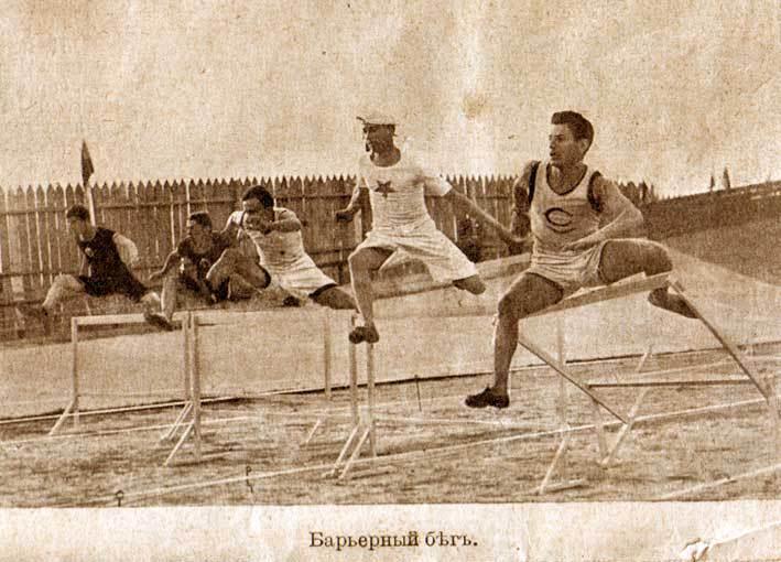 Забытые олимпийские игры: Киев 1913