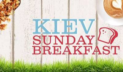 В парке им.Т.Г. Шевченко пройдет фестиваль «Kiev Sunday Breakfast»