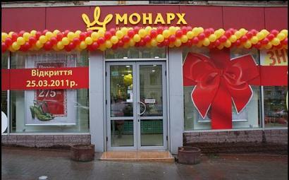 Открытие нового магазина Monarch в Киеве