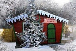 Под аркой Дружбы народов пройдет рождественская ярмарка
