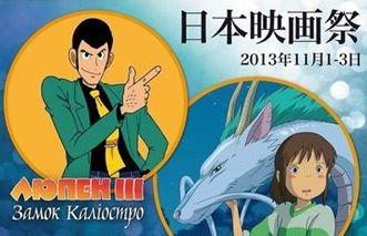 В Киеве пройдет фестиваль японского кино