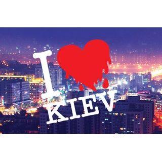 Куда повести гулять иностранца: интересные места в Киеве