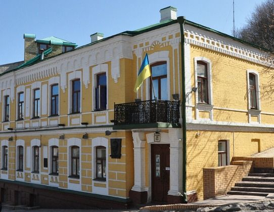 Музеи Киева: Дом Турбиных (Музей Михаила Булгакова)