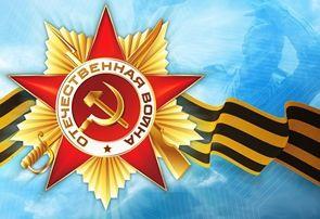 На День Победы в Киеве пройдут молодежные и спортивные акции