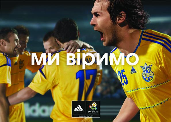 """Июнь 2012! Акция от Adidas """"Футболка сборной Украины в подарок"""""""
