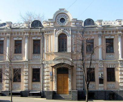 Музеи Киева: Музей Леси Украинки