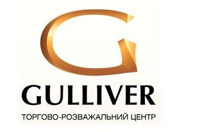 Выиграй кольцо с бриллиантом на День Святого Валентина в ТРЦ Gulliver