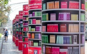 В Киеве открылась первая мобильная библиотека