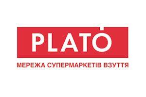 Травень 2014! Знижки для випускників на взуття від Plato