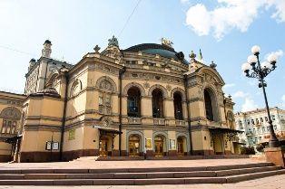 Прогулка столицей: Национальная опера Украины