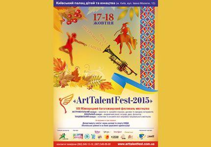 VIII Международный разно-жанровый фестиваль искусства «ArtTalentFest-2015»