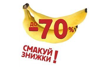 Август 2012! Скидки от Sisley до 70%. Летняя распродажа одежды