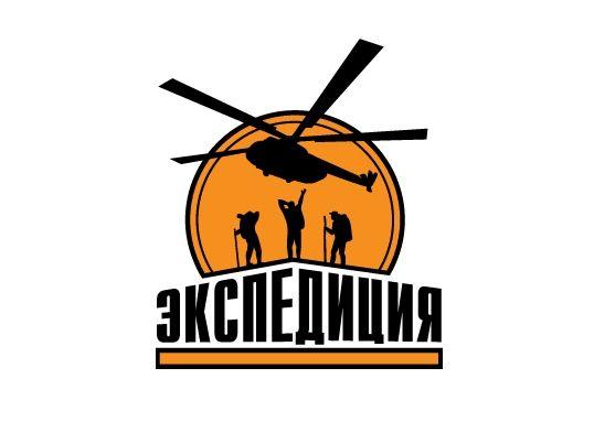 Май 2012! Скидки от Экспедиции до 40% на товары для туризма и активного отдыха