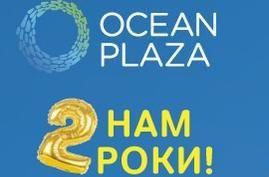 28 листопада завітайте до ТРЦ «Оушен Плаза» щоб разом відсвяткувати його День Народження