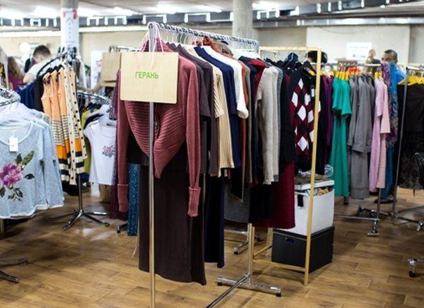 «Все.Свои» - выставка украинских производителей одежды
