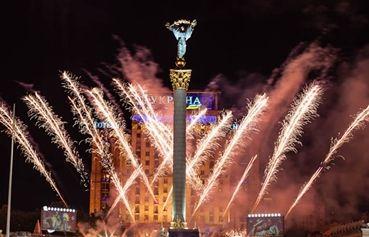 День Киева. Каким он будет в этом году?
