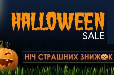 Страшные скидки и зомби-парад: как будут отмечать Хэллоуин в столичных ТРЦ